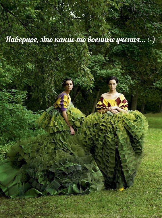 зелёные платья