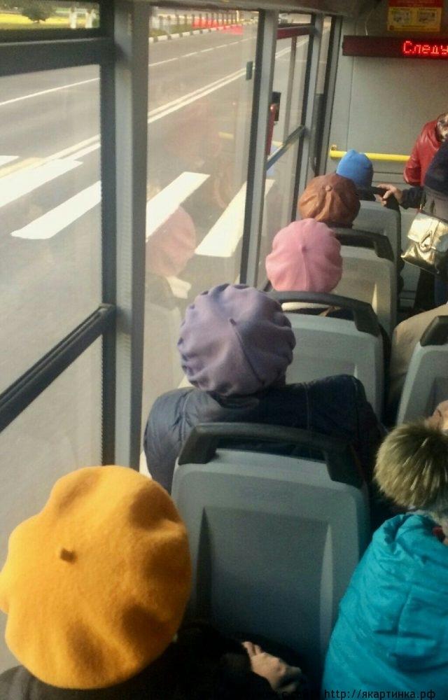 Однажды в автобусе