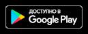 Цветные блоки в Google Play