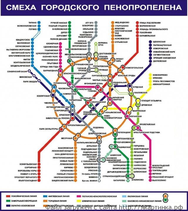 Карта морковного метроплитена